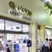 FAMSA y Banco Azteca lideran quejas en Tabasco