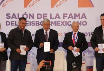 Inaugura Andrés Manuel salón de la Fama de Béisbol en Nuevo León