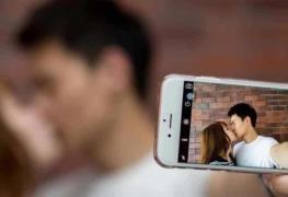 Presumir tu relación en Facebook puede ser señal de baja autoestima
