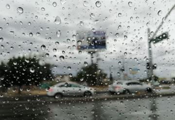 Este es el pronóstico del clima para este miércoles 23 de septiembre