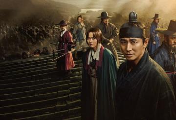 Esta es la mejor serie coreana de terror en Netflix