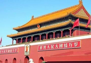 Tensiones sobre el origen de la Covid-19, secretario estadounidense critica a China